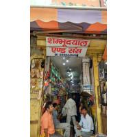 Shambhu Dayal & Sons