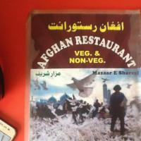 Afghan Restuarant