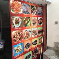 Afghan Sakhi Restaurant