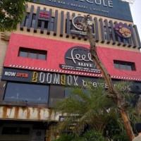 Boombox Brewstreet