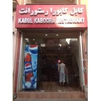 Kabul kaboora