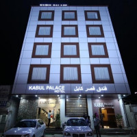 Kabul Palace Restaurant