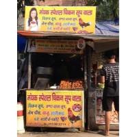 Mayank Special Soup Wala