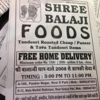 Shree Balaji Food And Caters
