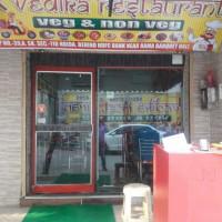 Vedika Restaurant