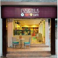 Bagels Cafe