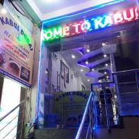 Kabul Dubai Restaurant