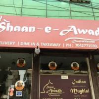Shaan E Awadh
