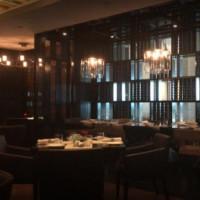 Spice Art (Crowne Plaza Hotel)