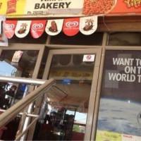 Aman Bakery