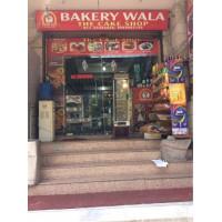 Bakery Wala.