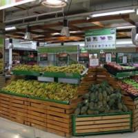 Big Bazaar Online And Ofline Franchisee