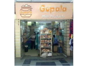 Ice Cream Cake Shops In Gurgaon