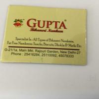 Gupta Bikaneri Namkeen