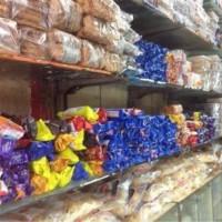 Jain Bakery