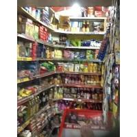Kaka General Store