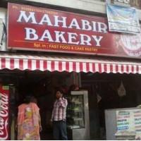 Mahabir Bakery