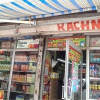 Rachna Food & Beverage