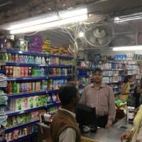 Rajasthan Flour Mill's