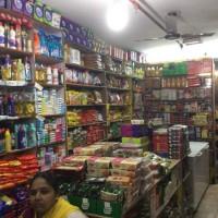 Gupta Provisional Store