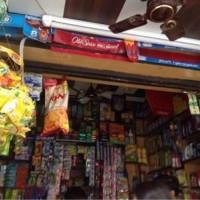Gupta Provision Store