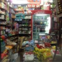 Gupta Stores