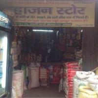Mahajan Store