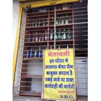 Om Sai Enterprises