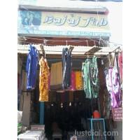 Subhash Chand Amit Kumar Cloth Emporium