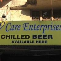 V Care Enterprise