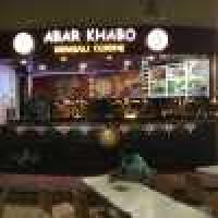 Abar Khabo Restaurant