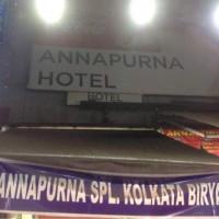 Annapurna Hotel