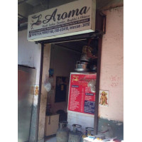 Aroma North Indian Mughlai And Chinese