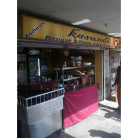 Kasundi Restaurant