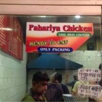 Phariya Chicken