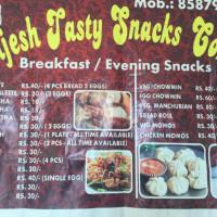 Rajesh Tasty Corner