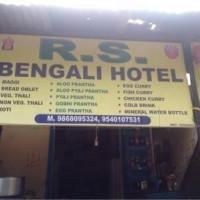 R.S. Bangali Hotel