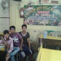 Sonar Bangla Hotel