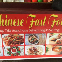 The Chinese Fast Food