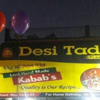 Desi Tadka Pusa Road Wale