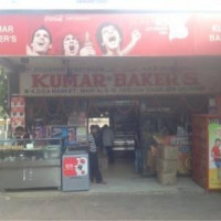 Kumar Bakers.