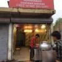KGN Chicken Biryani Centre