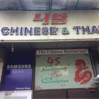 4 S Bar & Restaurant