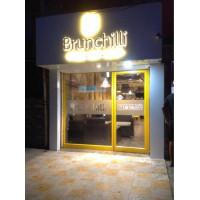 Brunchilli