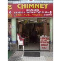 Chimney Sizzlers Restaurant