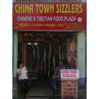 China Town Sizzlers Restaurant