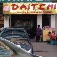Daitchi Restaurant