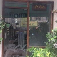 Fa Yian Restaurant