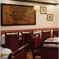 Larrys China (Vivanta By Taj Ambassador Hotel)