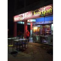 Mourya Food Junction